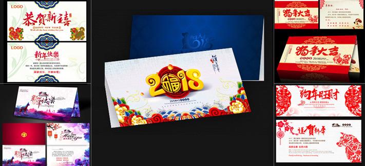 新年贺卡明升m88.com