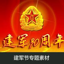 2017劳动节素材